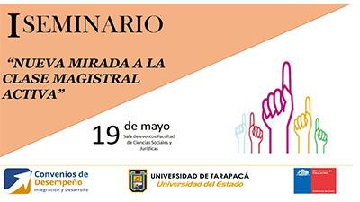 invitacion seminario cd