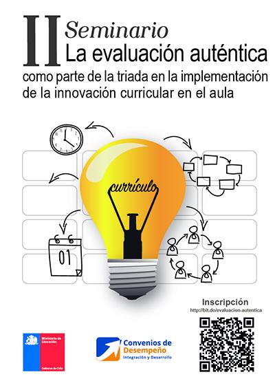 afiche seminario 1