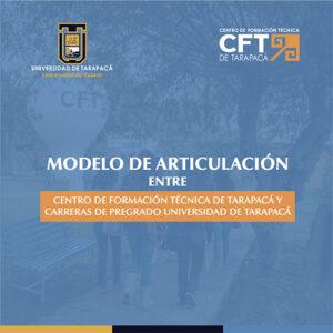 Descargar Modelo de Articulación entre CFT UTA y UTA